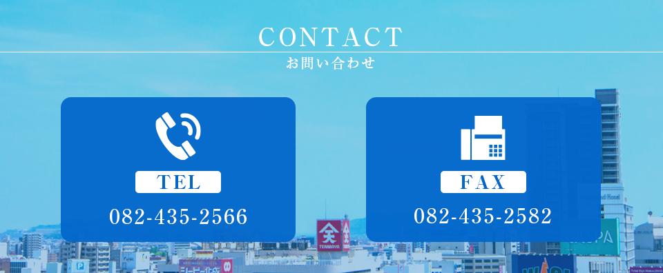 sp_contact_bg